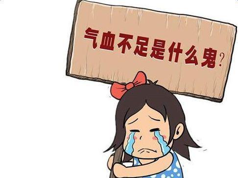 天津的田女士使用福万家三七改善了气血不足、脸色苍白的情况